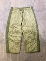 Military Quilting Pants